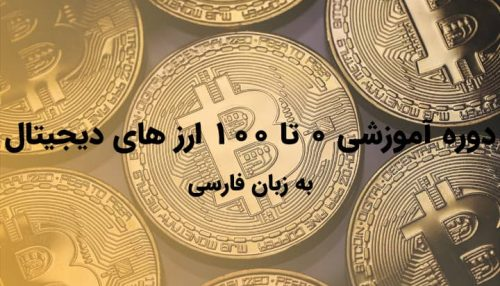bit coin 1