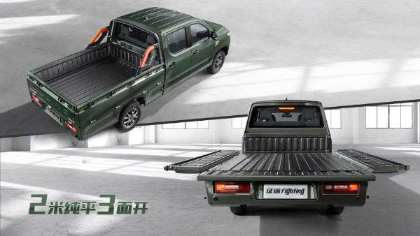 wuling zhengtu pickup rear