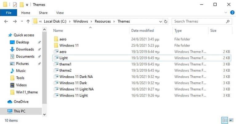 Windows 10 Resources Themes Folder 1